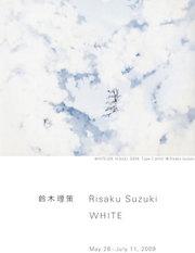 0905suzuki