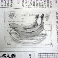 Nanayo1