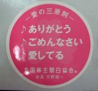 Kizuna2_2