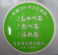 Kizuna4