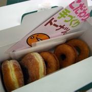Daughnuts