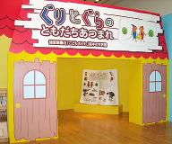 Tomoten_fukuoka1